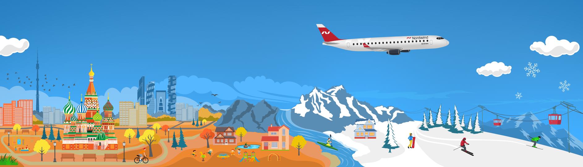 Купить билет волгоград казань самолет билеты москва баку на самолет прямой рейс