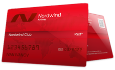 Nordwind Club Red