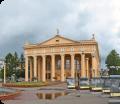 Novokuznetsk_120x104.png