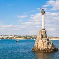 Крым, Севастополь, Памятник затопленным кораблям